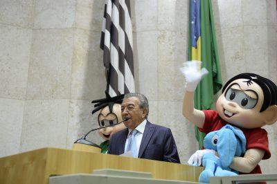 Mauricio de Sousa | Acervo CMSP