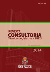 revista-2014