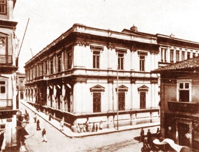 SEDES1897