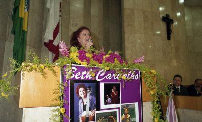 Beth Carvalho | Acervo CMSP