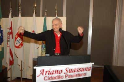 Ariano Suassuna | Acervo CMSP
