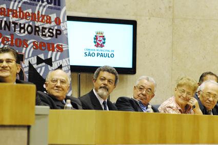 Sindicato dos Trabalhadores em Hotéis, Bares, Restaurantes e Similares de São Paulo (Sinthoesp) recebe Salva de Prata