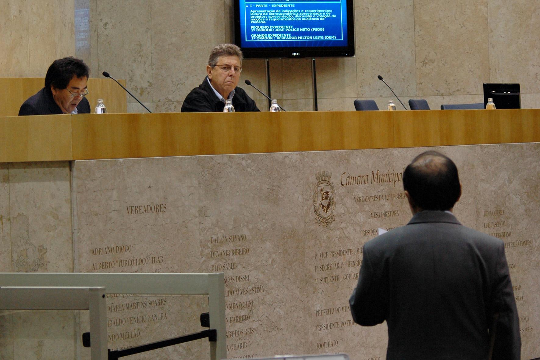 Audiência Comissão Educação