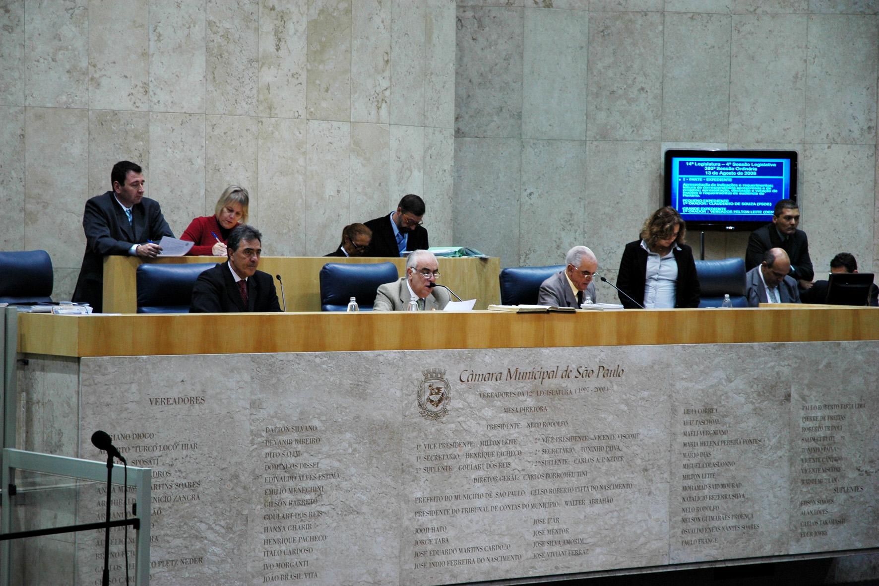 Plenário realiza a 237ª sessão extraordinária